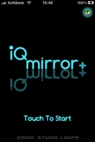Screenshot iQ mirror+
