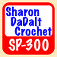 Sharon DaDalt Crochet Soccer Ball